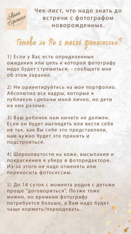 чеклист1